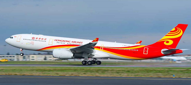 "Hong Kong Airlines in ""deep financial trouble for a long period of time."""