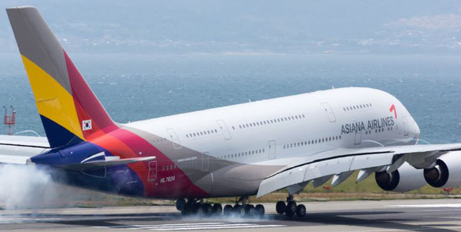 Sale of Asiana stake may fetch US$1.7 billion  -  photo: Asiana