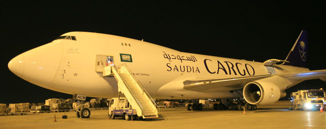 The Janadriyah equipment was flown with this Boeing 747-400F