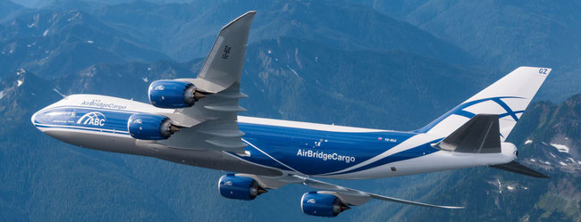 Special products, loaded on board ABC's freighters, will be upped: Pictured here is a B747-8F  -  company courtesy