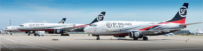 SF Airlines will soon be seen in New York