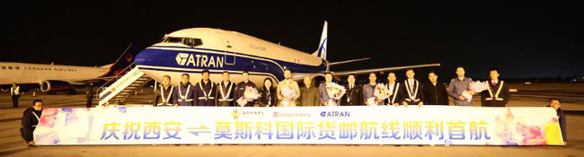 Atran crew flanked by local hons before the first flight taking from Xi'an to Moscow  -  company courtesy