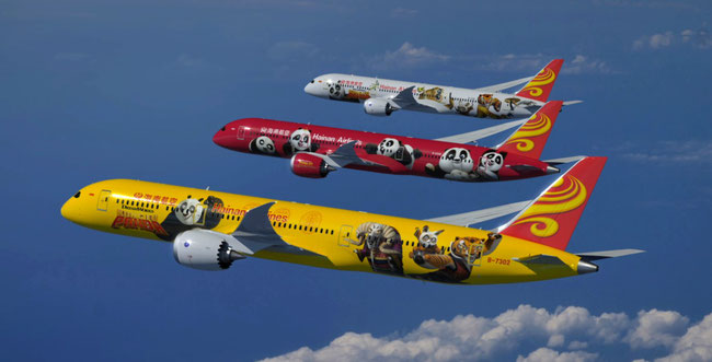 HNA wants to focus on its core aviation businesses