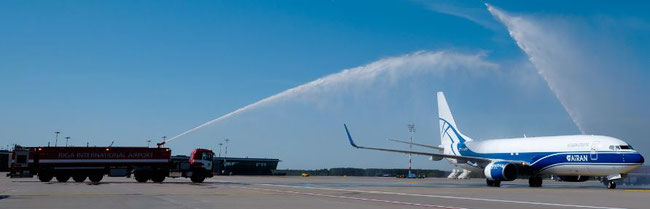 Hangzhou welcomed Atran Airlines with a traditional water shower  - courtesy: Atran