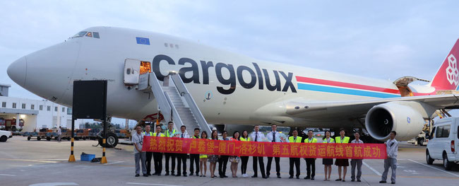 Staff and ground personnel gave Cargolux a warm welcome after landing of the third weekly Xiamen flight - picture: CV