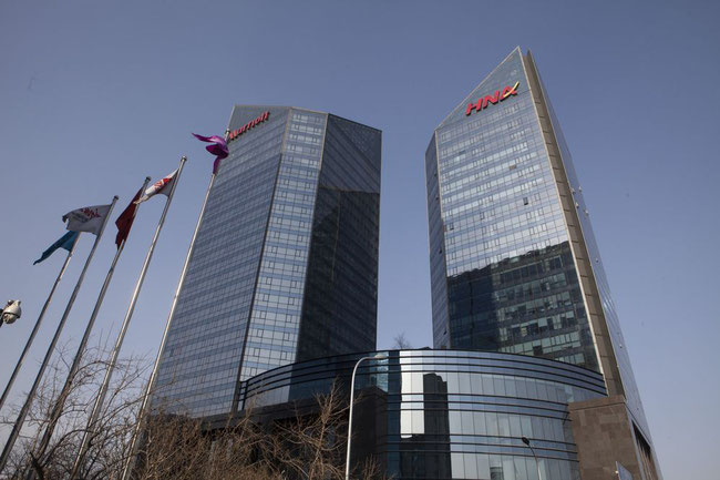 HNA's Beijing HQ seems to see no alternatives to selling Swiss companies belonging to the conglomerate