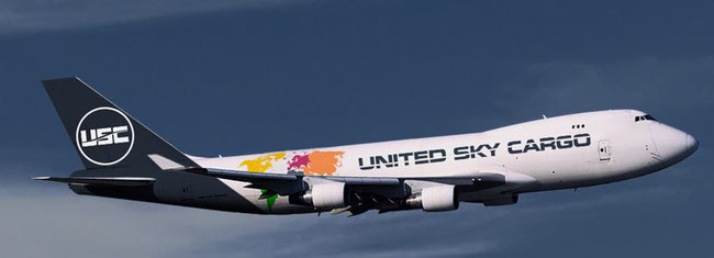 So far only existing on the Internet: B747-400F of United Sky Cargo  -  image company courtesy