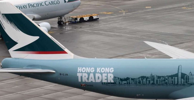 Cathay lowers short-term outlook due to Hong Kong protests  -  company courtesy