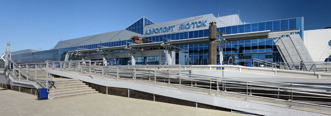 Little cross-traffic: Pictured is Yakutsk's Airport 'Platon Oyunsky' in Russia's Far East  -  company courtesy