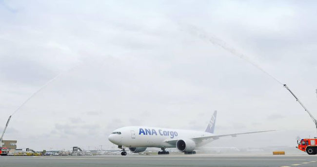"""Welcome to FRA, ANA Cargo!"" -  image: ATC Aviation Services"