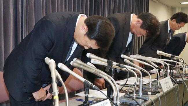 Yamato senior management executives apologise for betraying client confidence