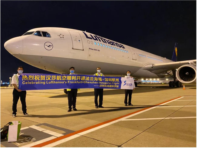 "A330-300 ""Preighter"" - first SZX-FRA flight on 18MAY20  -  Image: Lufthansa Cargo"