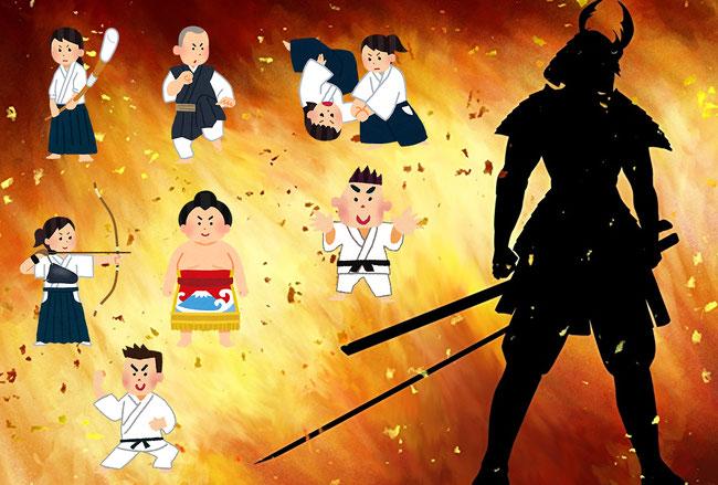 武道の種類とは?