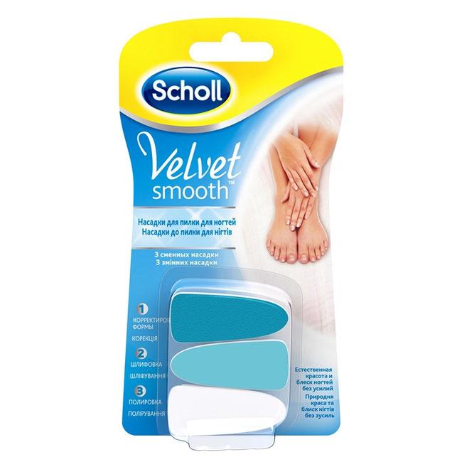 Scholl сменные насадки для электрической пилки