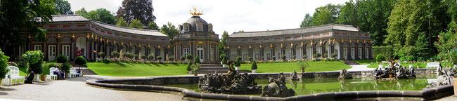 新エレミタージュ宮殿