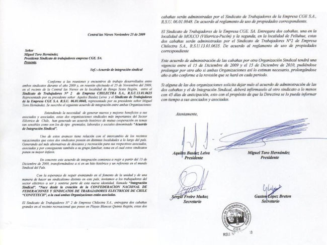 ACUERDO DE INTERCAMBIO RECINTOS  VERANEO