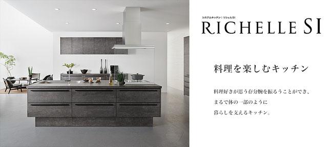 キッチンリフォーム - 宮崎市のリフォームはくらしを豊かに ...
