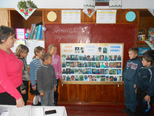 Вшанування другої річниці гідності  в 4 класі