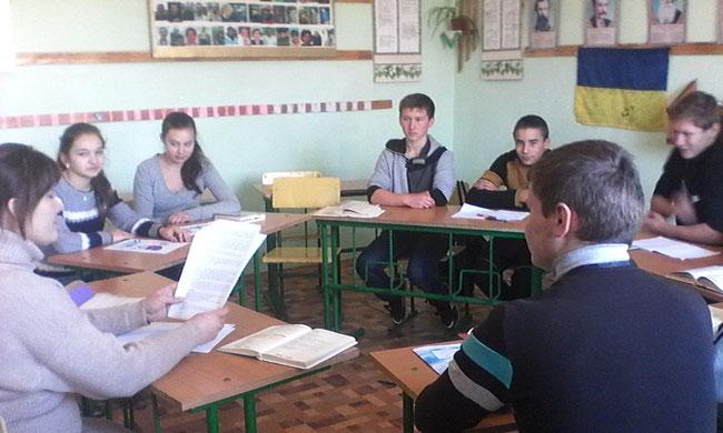 Засідання учнівської ради
