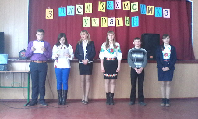 """Виховний захід  """"Україна понад усе"""""""