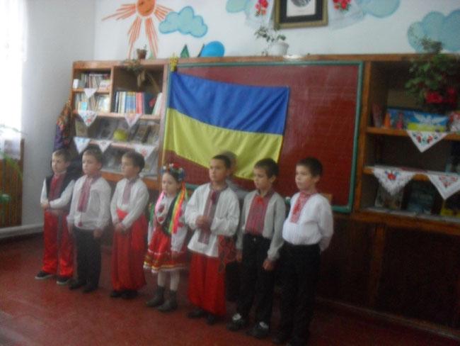 """Виховний захід """"Ми нащадки твої Україно"""""""