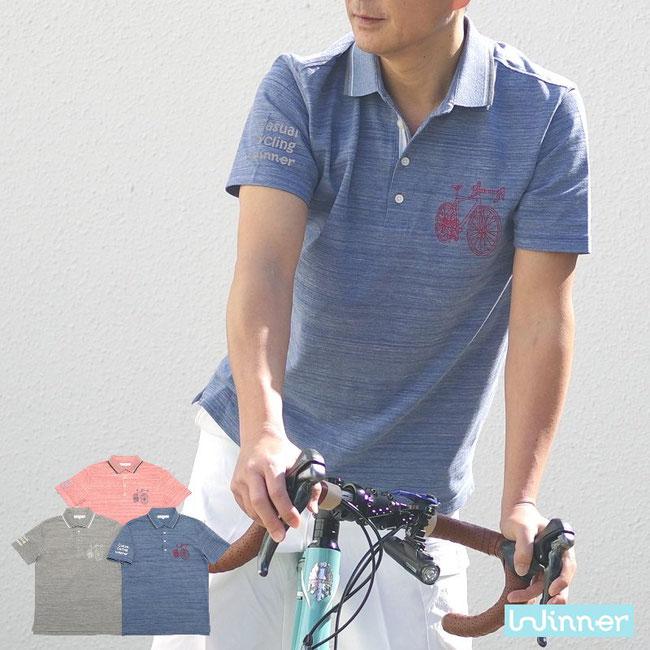 メンズ、春夏、半袖、ポロ衿、自転車モチーフ、汗ジミ防止、汗ジミ目立たない、カジュアル、サイクルウェア
