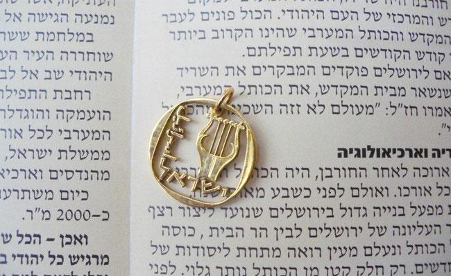 Münzsägewerk Katrin Thull | Israel - Davids Harfe