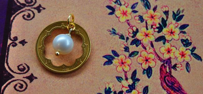 Münzsägewerk Katrin Thull | Tadjikistan - Ornament mit Perle