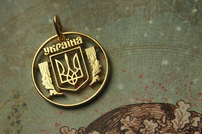 Münzsägewerk Katrin Thull | Ukraine - Wappen