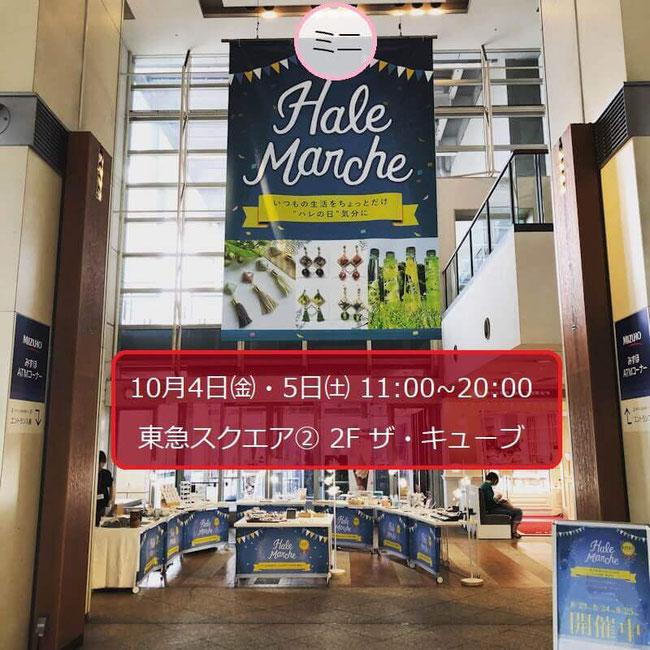 hale market