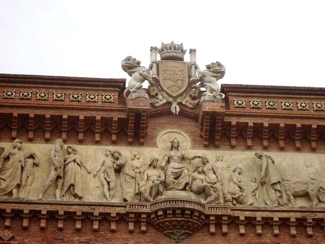 Интересные факты о Триумфальной Арке Барселоны