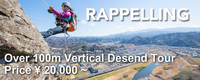 Rappelling   Over 100m vertical defend tour Price ¥20,000