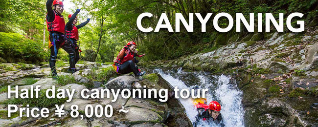 canyoning  half day canyoning tour price ¥8000