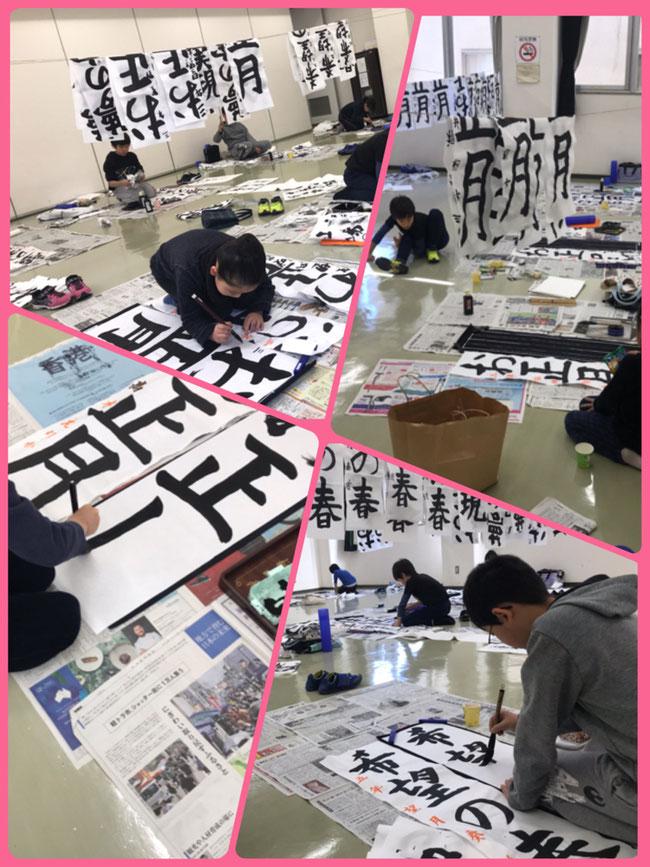 東京都北区西が丘にある北区西が丘ふれあい館内の書道、習字教室の子どもたちの練習風景