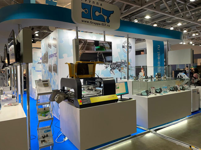 EXPOELECTRONICA 2021 MOSCOW April 13 - 15, 2021