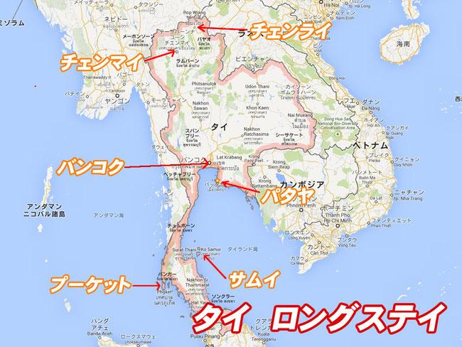 タイ ロングステイ 長期滞在マップ