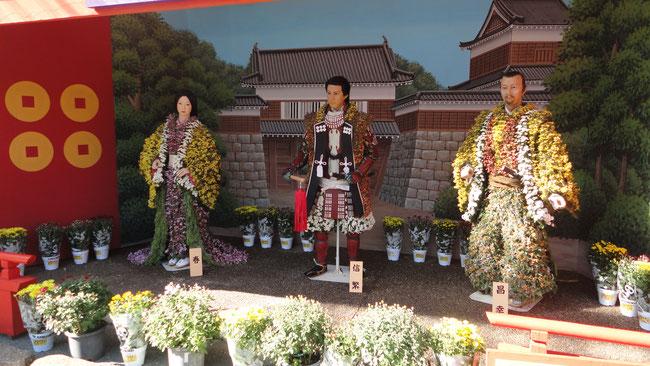 今年の菊人形はNHKの真田丸