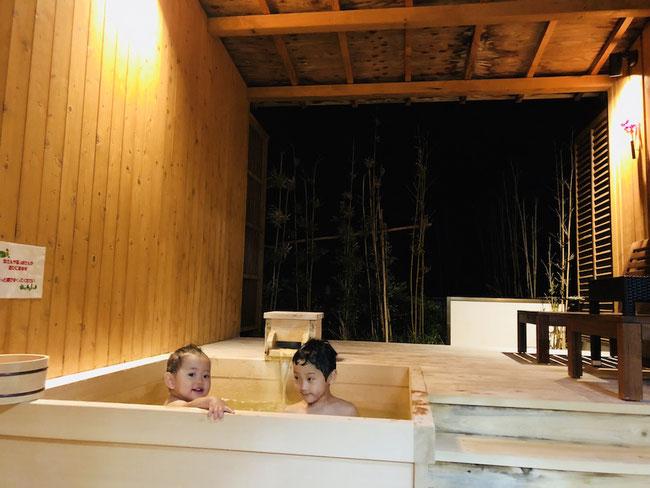 伊豆熱川温泉 ホテルカターラ 露天風呂