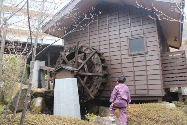 星野リゾート 界 川治 里山 水車小屋