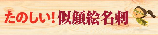 激安ホームページ