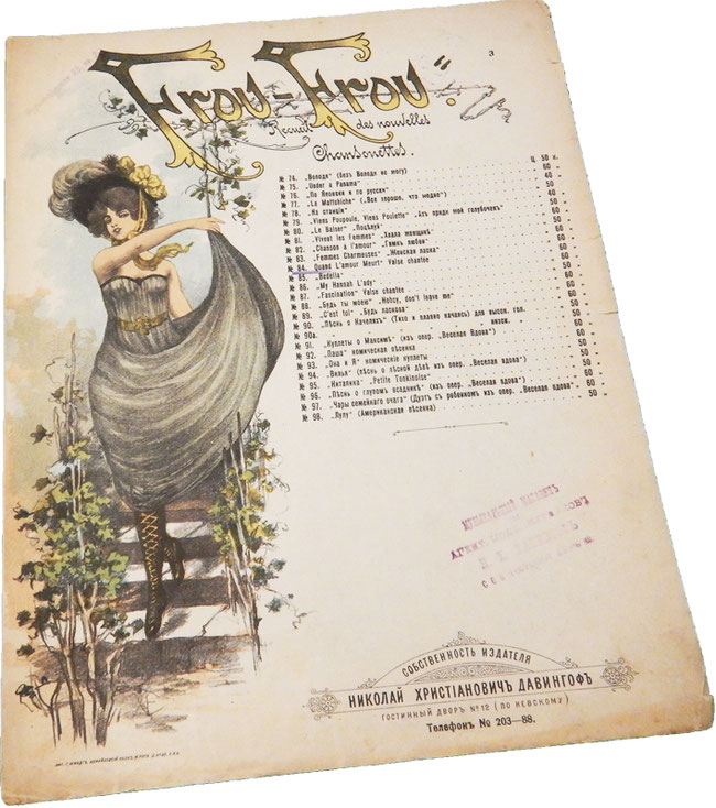 Quand l'amour meurt, французский вальс-песня, Октав Кремье, старинные ноты, обложка фото
