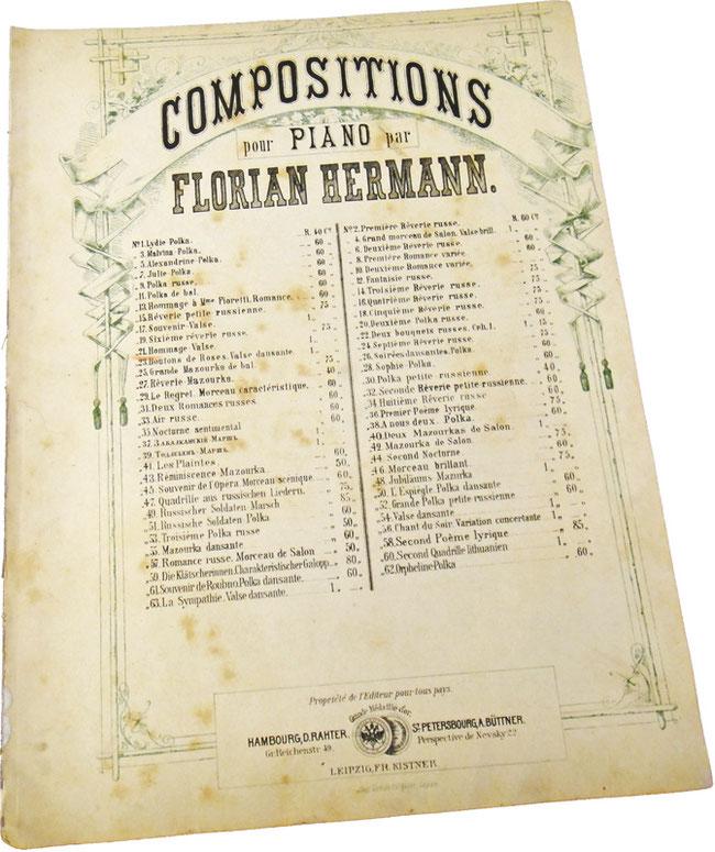 Вальс Hommage (Очи черные), Герман, старинные ноты, обложка