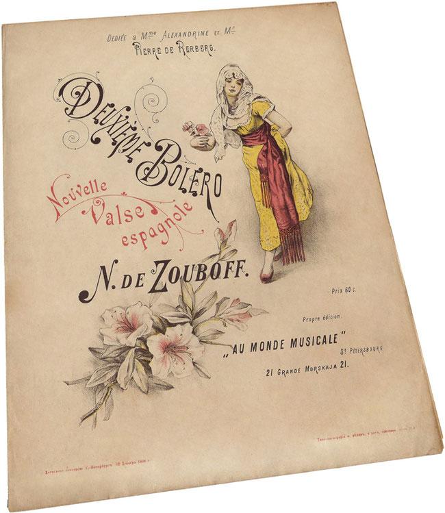 Болеро, старинные ноты для фортепиано, Зубов, Санкт-Петербург, обложка, фото