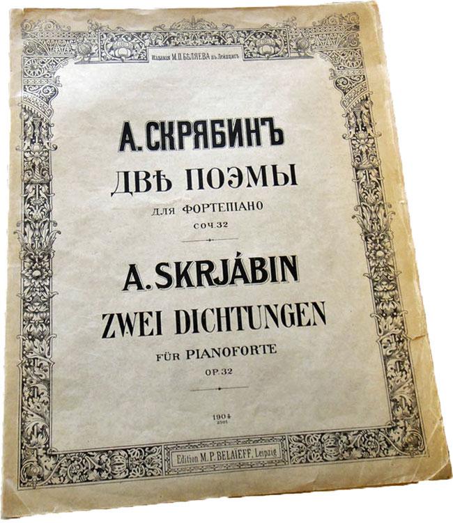 Две поэмы, Александр Скрябин, опус 32