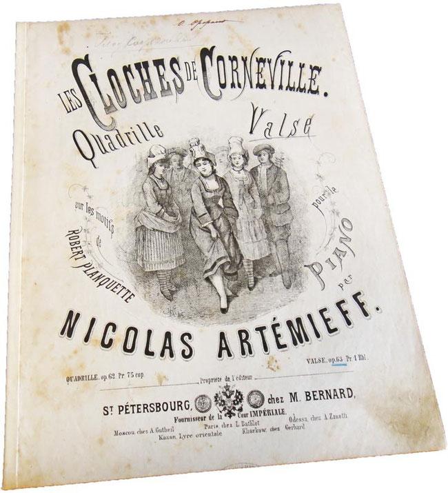 Антикварные ноты для фортепиано, Корневильские колокола