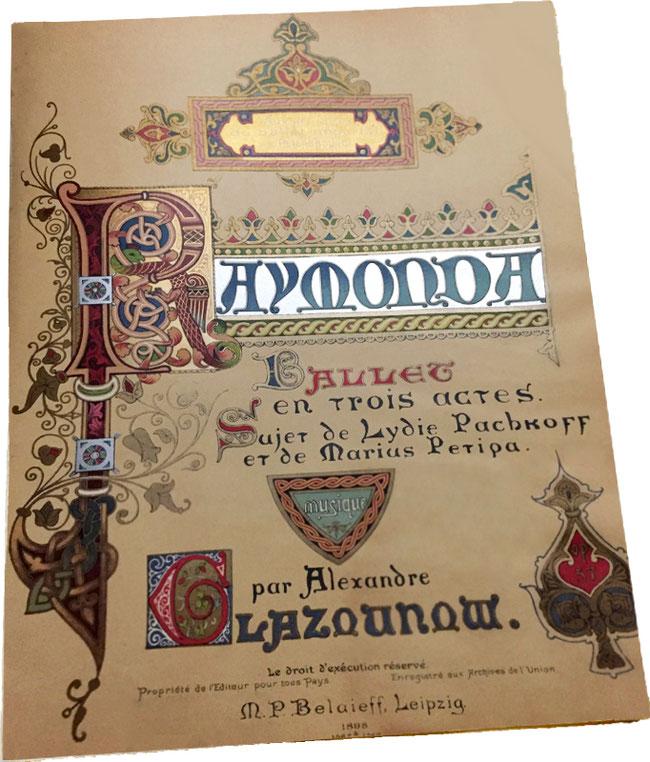 Раймонда, балет Глазунова в переложении для фортепиано, старинные ноты, обложка Беляев, фото