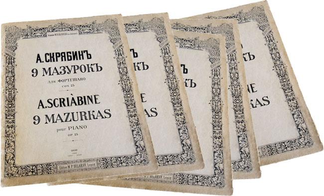 Мазурки Скрябина, старинные ноты, Беляев, обложки, фото