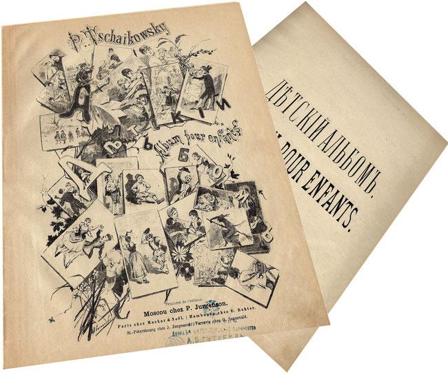 Детский альбом Чайковского, старинные ноты для фортепиано, Юргенсон, обложка, фото
