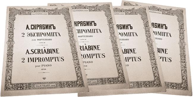 Экспромты, Скрябин, старинные ноты, Беляев, обложка, фото