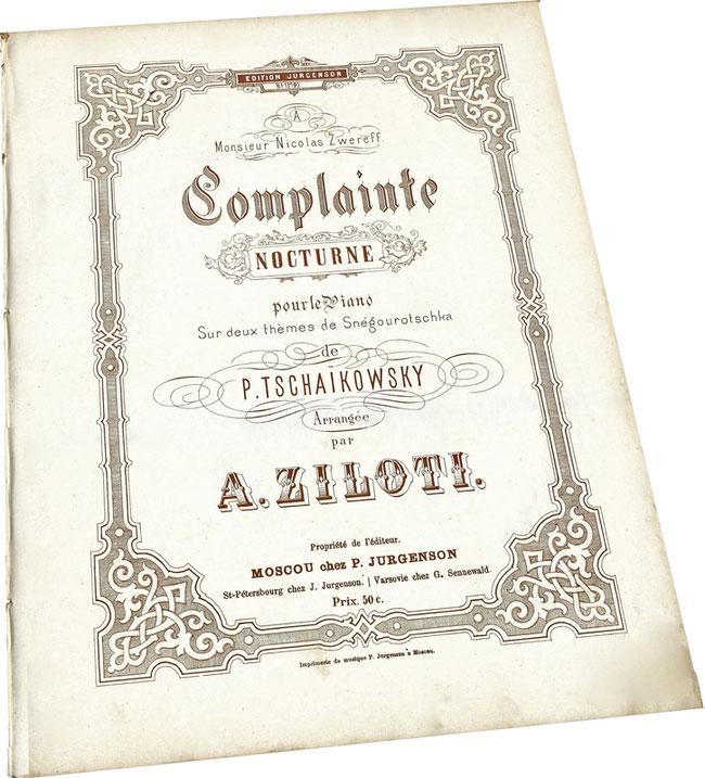 Снегурочка, ноктюрн (Страдание) на две темы Чайковского, старинные ноты для фортепиано, Зилоти, Юргенсон, обложка, фото